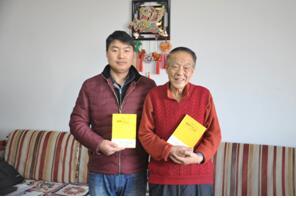 与国家散文界泰斗王老师互赠作品